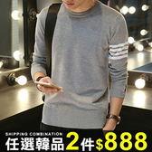任選2件888針織衫男式毛衣韓版修身套頭打底衫條紋針織衫【09B0855】