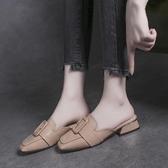 半拖鞋包頭拖鞋女外穿網紅穆勒鞋新款粗跟百搭低跟方頭無後跟懶人鞋  【快速出貨】