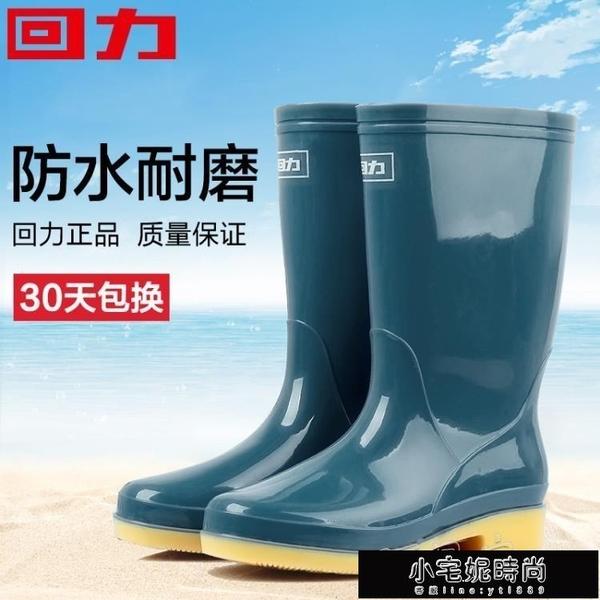 雨鞋 雨鞋女式成人防水防滑膠鞋工作鞋中高筒雨靴水鞋橡塑套鞋女鞋 小宅妮