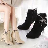 歐美新款尖頭女靴短靴細跟馬丁靴百搭蝴蝶結單靴及裸靴女 果果輕時尚