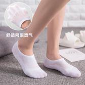 船襪女 船襪女純棉襪子隱形薄款女士淺口超薄不掉跟硅膠防滑防臭  琉璃美衣