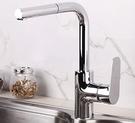 【麗室衛浴】美國 KOHLER Aleo 抽拉式廚房龍頭 K-99175T-4-CP