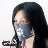 Jack Wolfskin 銀離子抗菌鋪棉口罩 (1入)
