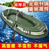3人橡皮艇加厚釣魚船 二三人皮劃艇特厚充氣船氣墊船沖鋒舟釣魚艇『向日葵生活館』
