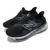 New Balance 慢跑鞋 1080v11 寬楦 男 黑 白 虎爺 頂級緩震 慢跑 馬拉松 輕量 運動鞋 【ACS】 M1080B112E