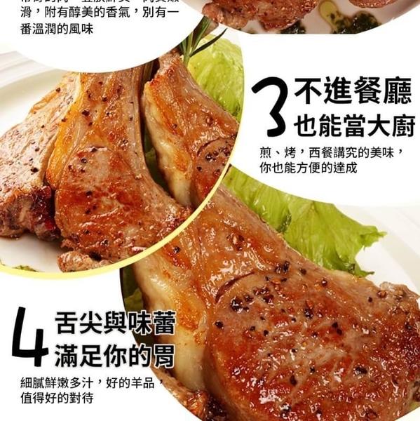 【海肉管家】澳洲帶骨小羊排X1包(每包250±10%)