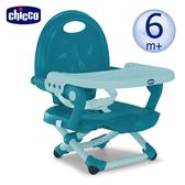 chicco-Pocket snack攜帶式輕巧餐椅座墊-土耳其藍