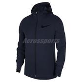 Nike 連帽外套 Dry Showtime Hoodie Fz 深藍 男款 百搭款 【ACS】 925613-419