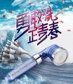 琳淋浴噴頭衛浴增壓花灑套裝手持節水蓮噴頭家用淋雨花酒噴頭 st1179『伊人雅舍』