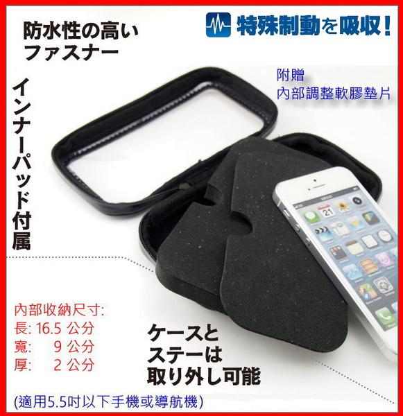 kandy110 yamaha limi 115 cuxi jog fs jog sweet Smax手機架手機座支架子