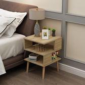 北歐簡約現代組裝臥室迷你床頭櫃簡易床邊櫃小茶幾40寬實木高腳款YYS     易家樂