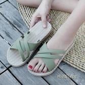 拖鞋女外穿ins潮新款防滑涼拖鞋夏時尚沙灘鞋百搭一字拖浴室「時尚彩紅屋」