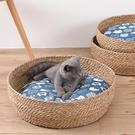 貓窩四季通用夏天涼窩網紅貓咪用品蒲草貓床藤編貓抓板冬天保暖 端午節特惠