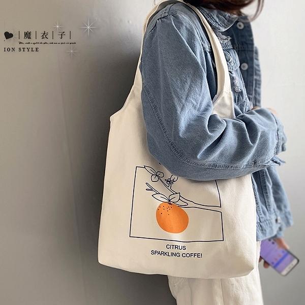 【QP201】魔衣子-水果橘子手提單肩帆布包