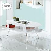 【水晶晶家具/傢俱首選】SY1185-5杜美120cm亮面烤白橢圓造型大茶几