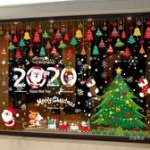 聖誕節貼紙 聖誕節裝飾品玻璃貼紙櫥窗店鋪窗貼聖誕老人樹場景布置元旦門貼畫【快速出貨】WY