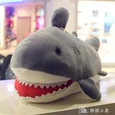 鯊魚捂手抱枕大白鯊插手布娃娃暖手公仔卡通毛絨捂手枕圣誕禮物 中秋節下殺