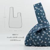 結手腕袋手機鑰匙零錢隨身日本美式全棉手工手拎收納包禮品 優家小鋪