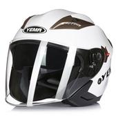 摩托車頭盔冬季雙鏡片