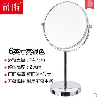 歐式鏡子雙面梳妝鏡公主鏡隨身便攜美容放大【6英寸+3倍放大  亮銀色】