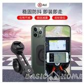 手機支架ale摩托車機車手機支架導航架重機復古街車自行車手機配件杜卡迪 智慧e家