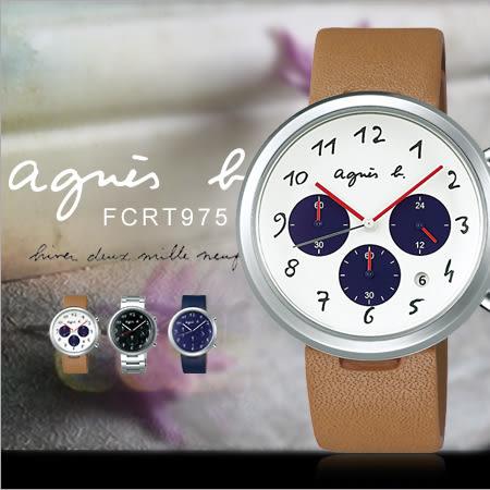 agnes b. FCRT975 法國簡約雅痞 熱賣中!