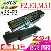 ASUS 電池(原廠)-華碩 電池- F2,F2JE,F3,A32-F3,A33-F3,F3JC,F3P M51SN,Z53,M51,Z94,F7E,F7L,F7Z