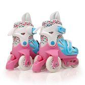 寶寶幼兒童溜冰鞋套裝2-3-4-6歲5初學者男童女童雙排輪滑旱冰小童 NMS 樂活生活館