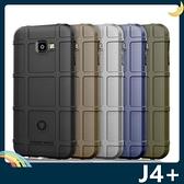 三星 Galaxy J4+ 護盾保護套 軟殼 鎧甲盾牌 氣囊防摔 三防全包款 矽膠套 手機套 手機殼