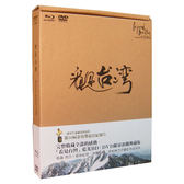 【現貨】看見台灣 BD+DVD(空拍大師-齊柏林/旁白-吳念真)