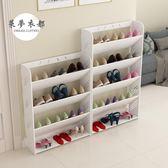 鞋架簡易鞋架家用多層鞋櫃客廳簡約歐式雕花防塵經濟型宿舍組裝置物架 【快速出貨八折】