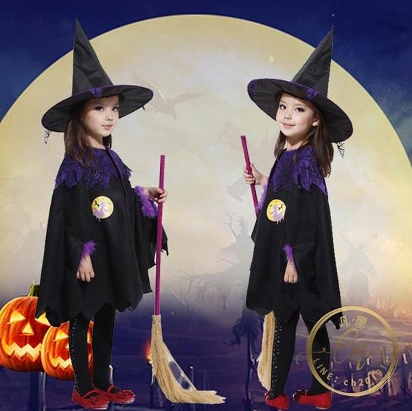 萬聖節服裝 萬圣節兒童披風女孩服裝斗篷巫師化妝舞會演出服表演巫婆精靈套裝-限時8折起