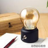 創意禮物飾品充電床頭臺燈