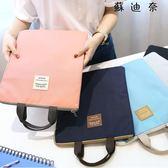 手提A4文件包資料袋文件袋收納袋