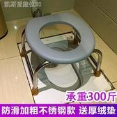 坐便椅老人廁所凳孕婦坐便椅不銹鋼蹲便改坐便椅廁所移動馬桶廁所