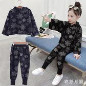 中大尺碼女童秋套裝韓版秋季時尚時髦洋氣兩件套sd2542【衣好月圓】
