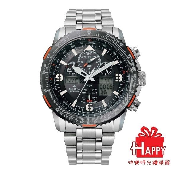 日本CITIZEN PROMASTER系列 航空電波光動能腕錶 JY8109-85E 銀