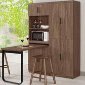 餐桌 MK-906-46 諾艾爾L型餐桌櫃 (不含椅子)【大眾家居舘】