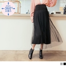 《MA0343》魔術360~浪漫網紗長裙/紗裙 OrangeBear