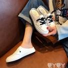 半拖鞋帆布拖鞋女外穿小白鞋夏季新款時尚涼拖懶人包頭無后跟半拖鞋
