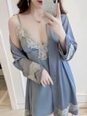 夏季薄款睡袍 睡衣女夏季薄款性感冰絲吊帶睡裙睡袍兩件套裝 【免運86折】