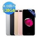 完整盒裝Apple iPhone 7 P...