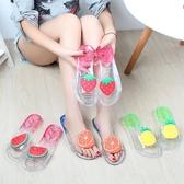 水晶鞋 夏季水果水晶個性可愛塑料涼拖鞋女室內居家透明清涼防滑平底一字 瑪麗蘇
