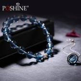 雙12盛宴 Poshine/鵬夏原創藍水晶手女藍色爆花晶手串搭配S925銀飾品