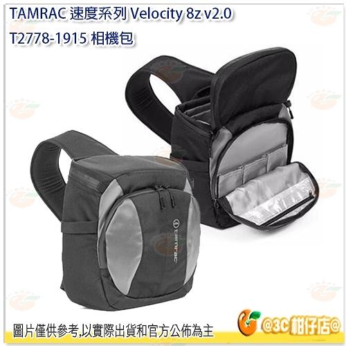 Tamrac Velocity 8z v2.0 T2778-1915 速度系列 相機背包 相機包 後背包 黑 劉氏公司貨