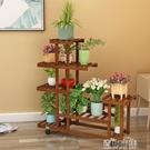 陽臺花架子室內多層實木客廳家用置物架多肉綠蘿花盆架裝飾植物架YYJ 青山市集