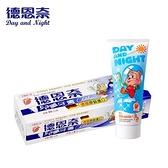 德恩奈兒童牙膏90g-水蜜桃X12