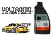 【吉特汽車百貨】德國原裝進口 VOLTRONIC 摩德 ATF-9K ATF自排油 1L裝 適合4-7速變速箱使用