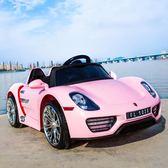電動童車 兒童電動車搖擺車四輪童車汽車可坐寶寶玩具小孩子遙控汽車嬰幼兒jy 【滿一元免運】
