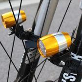 雙12好禮 自行車夜騎高亮迷你型強光手電筒山地車前燈單車燈騎行裝備配件
